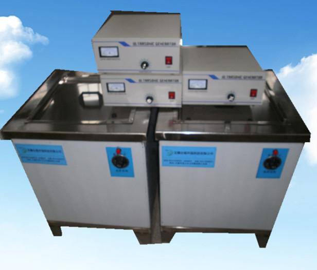 单槽超声波清洗机900w正面拍摄图
