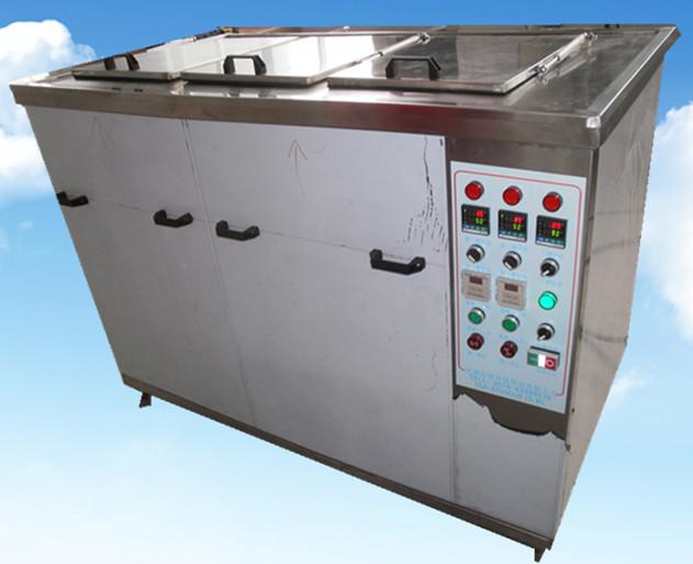 3槽手动超声波清洗机正面正面拍摄图