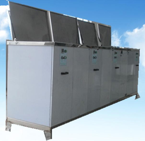 4槽水剂手动超声波清洗机正面