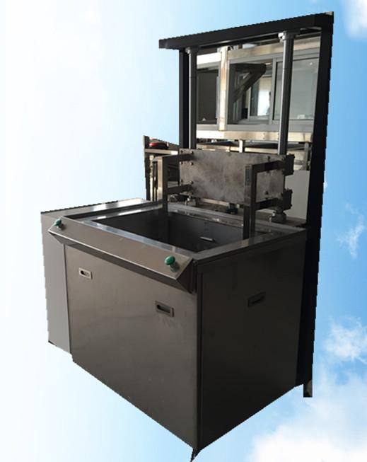 单槽模具升降式超声波清洗机正面
