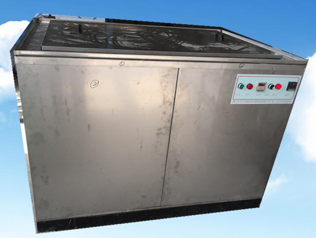 单槽汽车零件超声波清洗机