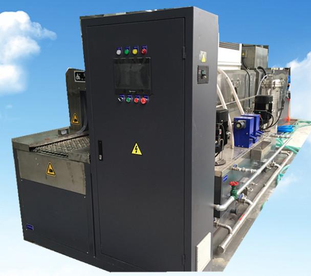 金属零件通过式超声波清洗机