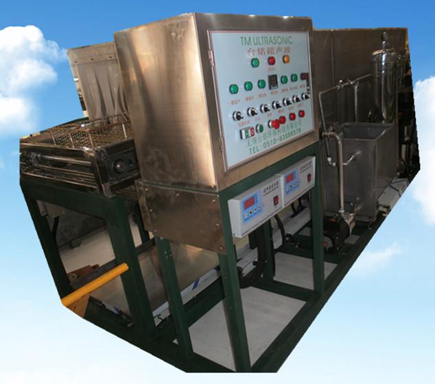 通过式螺丝超声波清洗机设备正面